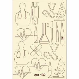 Бирен картон - сет 132 лекарски
