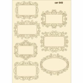 Бирен картон - сет 649 рамки