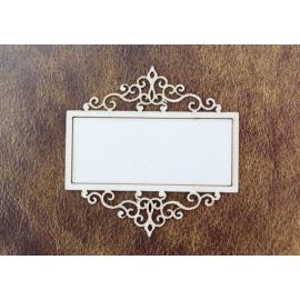 Бирен картон - рамка правоъгълник
