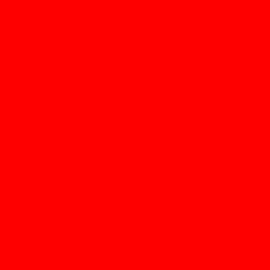 Гумиран лист - червен