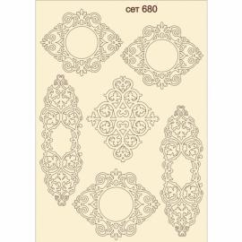 Бирен картон - сет 680 орнаменти