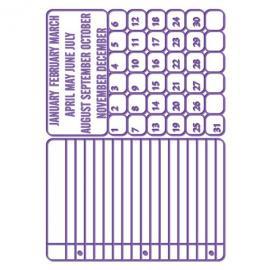 Папка за релеф- календар