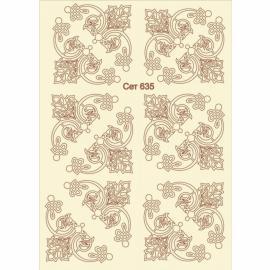 Бирен картон - сет 635 ъгълчета