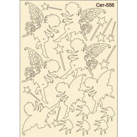 Бирен картон - сет 556 феи