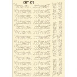 Бирен картон - сет 875 Честит юбилей 2