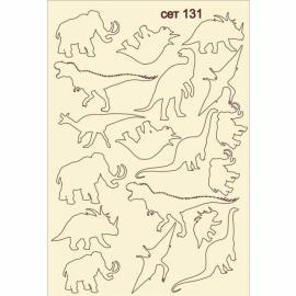 Бирен картон - сет 131 динозаври