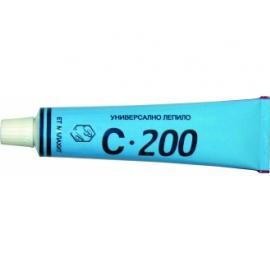 Липило C200, 45 г