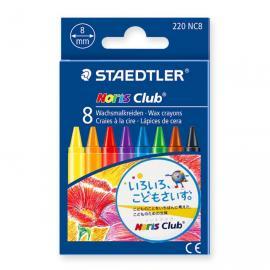 Пастели 8 цвята