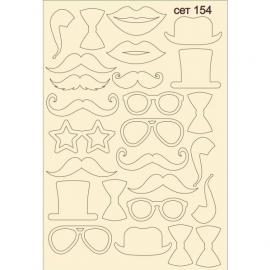 Бирен картон - сет 154 Джентълмен