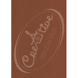 Релефен картон - кафяв