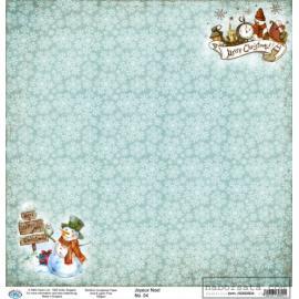 Дизайнерска хартия, лист Коледа