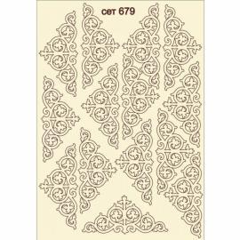 Бирен картон - сет 679 ъгълчета